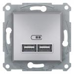 USB-розетка подвійна Schneider Electric Asfora Алюміній (EPH2700261)