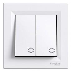 2-клавішний прохідний вимикач Schneider Electric Asfora Білий (EPH0600121)