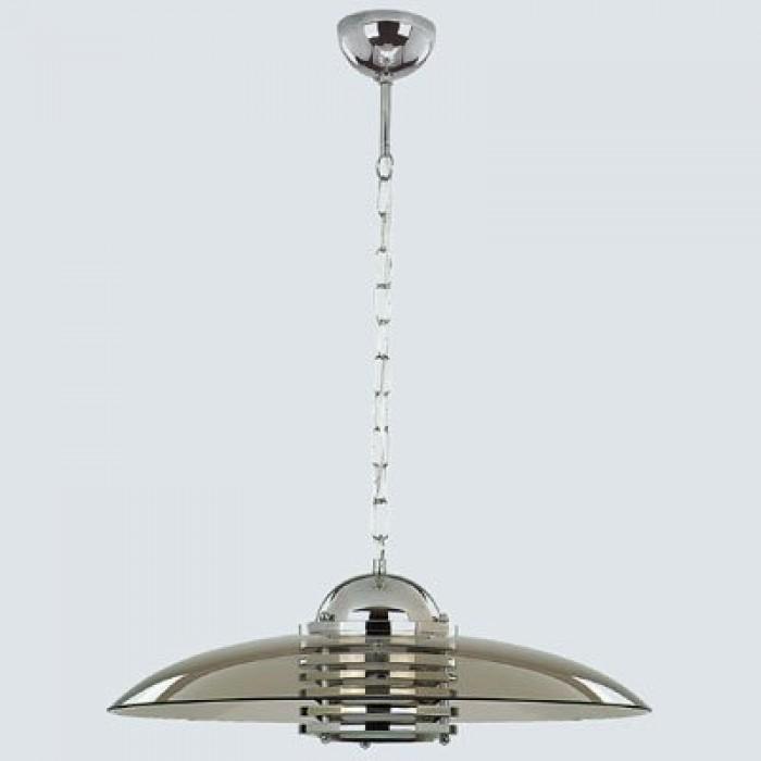 Підвісний світильник ALFA Astra (147)
