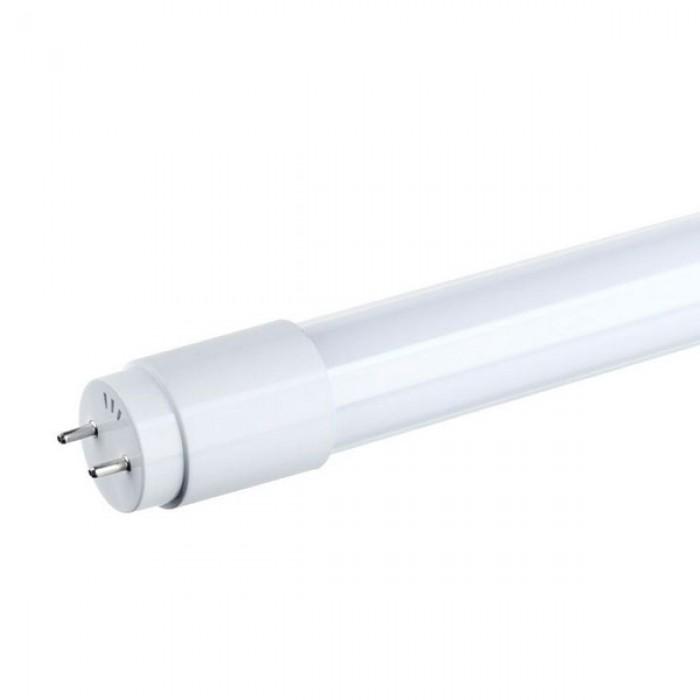 Світлодіодна лампа ELCOR 600мм G13 Т8 9Вт 700 Lm 4200K  (531126)