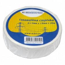 Ізоляційна стрічка АСКО-УкрЕМ 0,13мм 19мм / 20м біла (A0150020038)