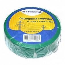 Ізоляційна стрічка АСКО-УкрЕМ 0,13мм 19мм / 20м Зелений (A0150020040)
