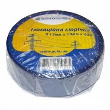 Ізоляційна стрічка АСКО-УкрЕМ 0,13мм 19мм / 20м Синій (A0150020041)