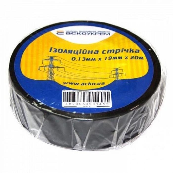 Ізоляційна стрічка АСКО-УкрЕМ 0,13мм 19мм / 20м Чорний (A0150020043)